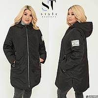 Женская демисезонная куртка плащевка + синтепон 80 размер батал: 52-54, 56-58, 60-62 ОПТ/ДШ