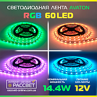 Светодиодная LED лента RGB AVT-300 12V 60LED/m SMD5050 14,4W/m IP20