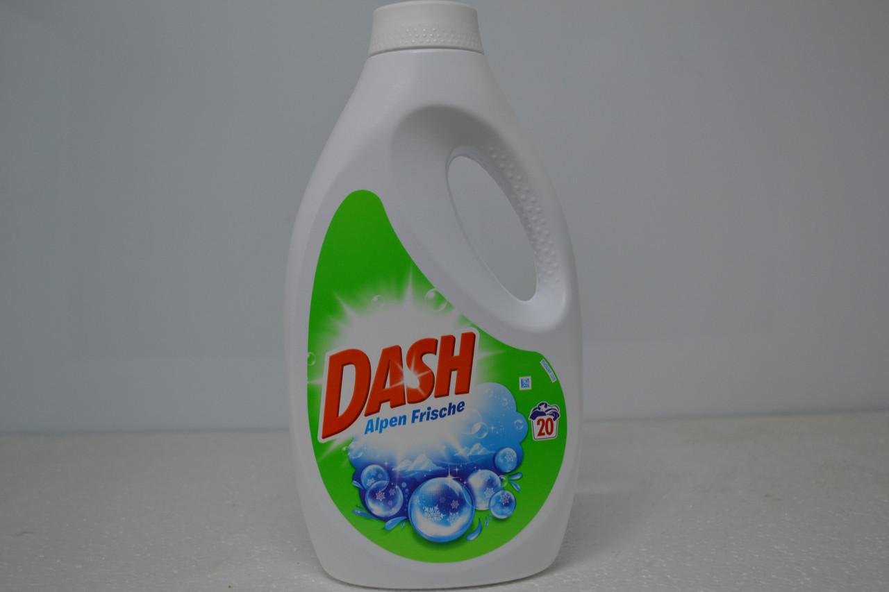 Гель для прання Dash Alpen(1,3 л./20 прань)