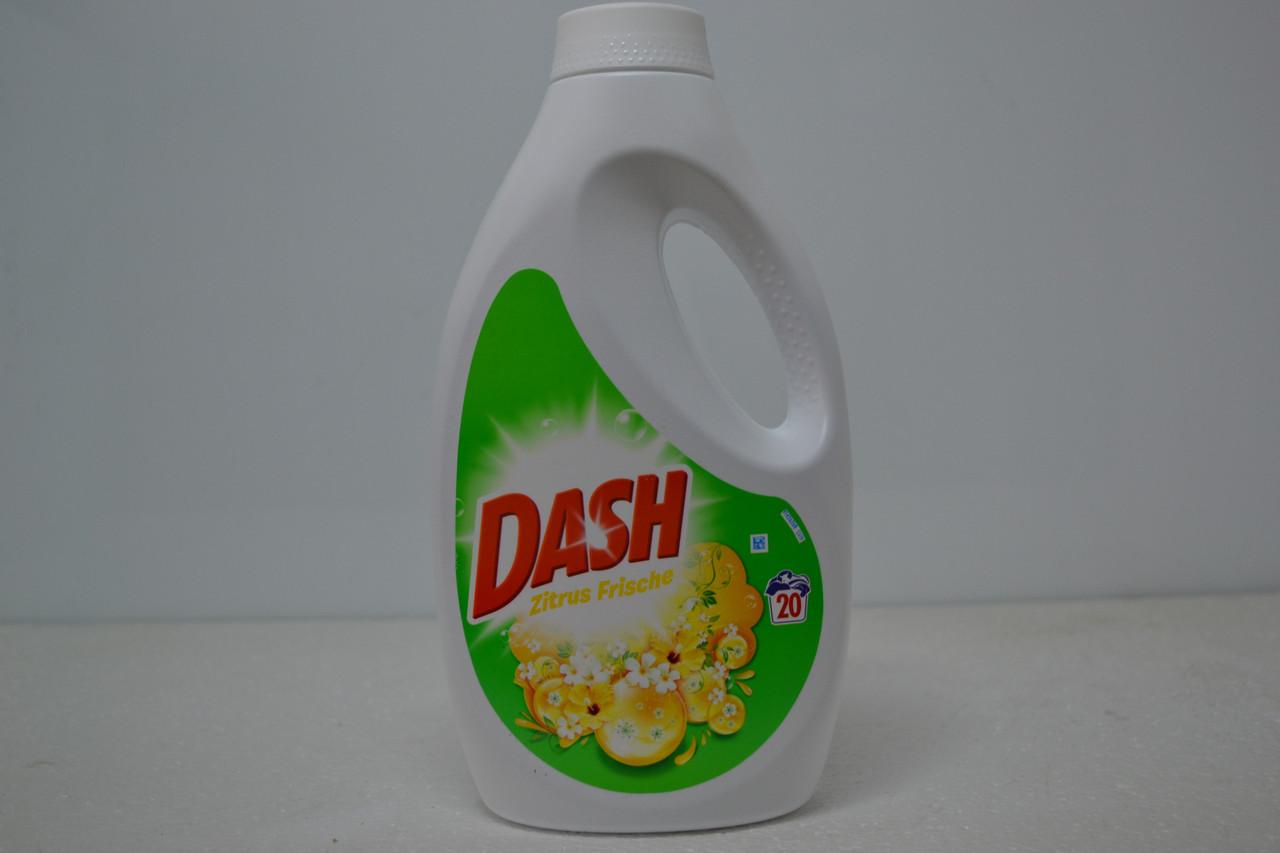 Гель для стирки Dash Zitrus(1.3л./20 стирок)