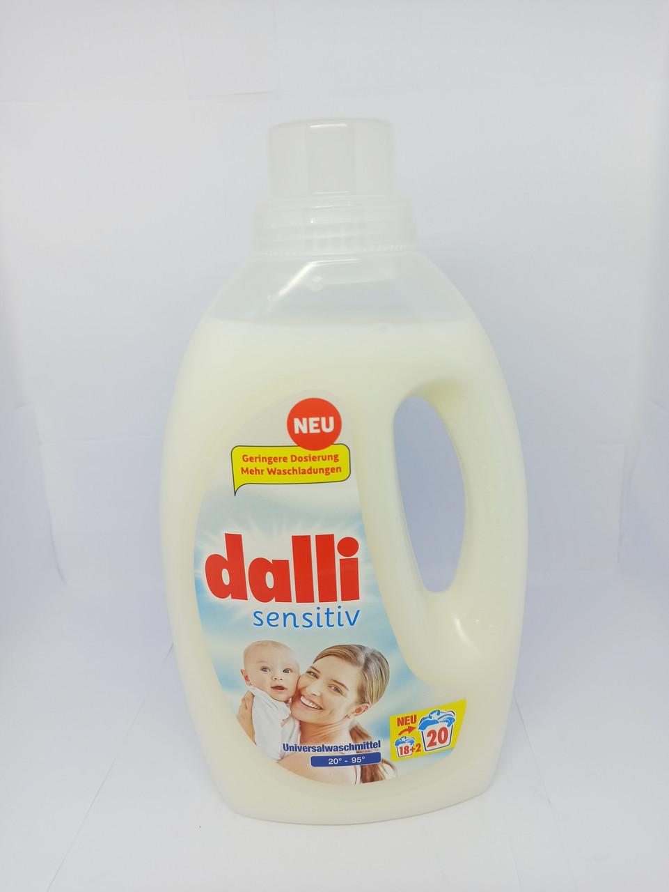 Гель для стирки детского белья Dalli Senitiv 1.1 л 20 стирок