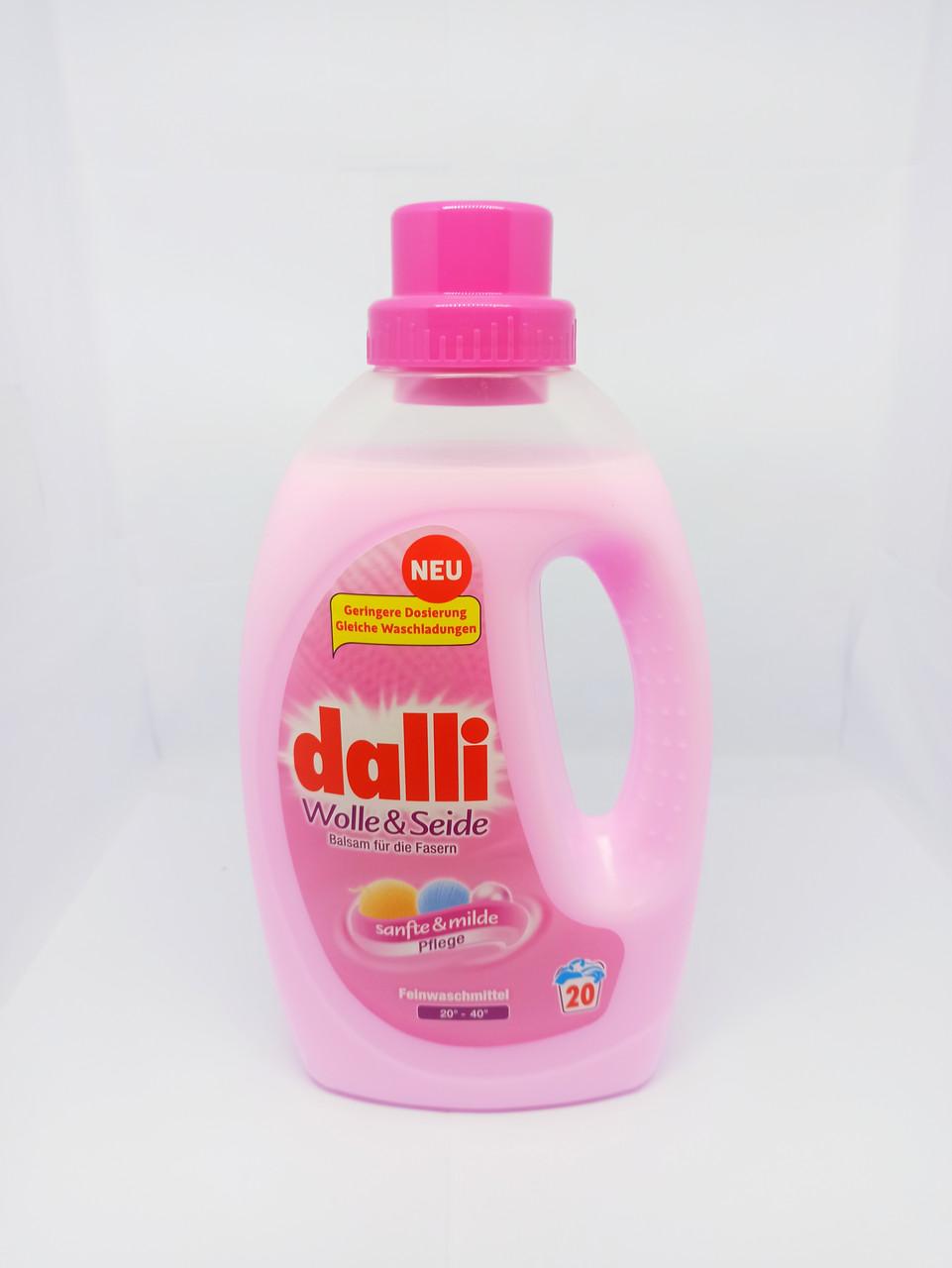 Гель для стирки для шерсти и шелка Dalli Wolle & Seide 1.1 л (20 стирок)