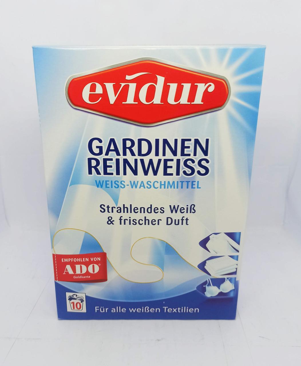 Порошок для стирки Экстра Белый 600 гр/10 стирок Dalli Evidur Gardinen Superweiss