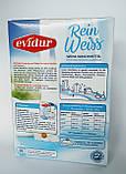 Порошок для стирки Экстра Белый 600 гр/10 стирок Dalli Evidur Gardinen Superweiss, фото 2