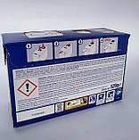 Капсули для прання універсальні Dash alpen frishe 3in1 20шт 530гр ОРИГІНАЛ, фото 2