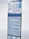 Пральний порошок для білого Тандил - Tandil 5,2 kg/80 прань, фото 2