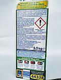 Пральний порошок для білого Тандил - Tandil 5,2 kg/80 прань, фото 3