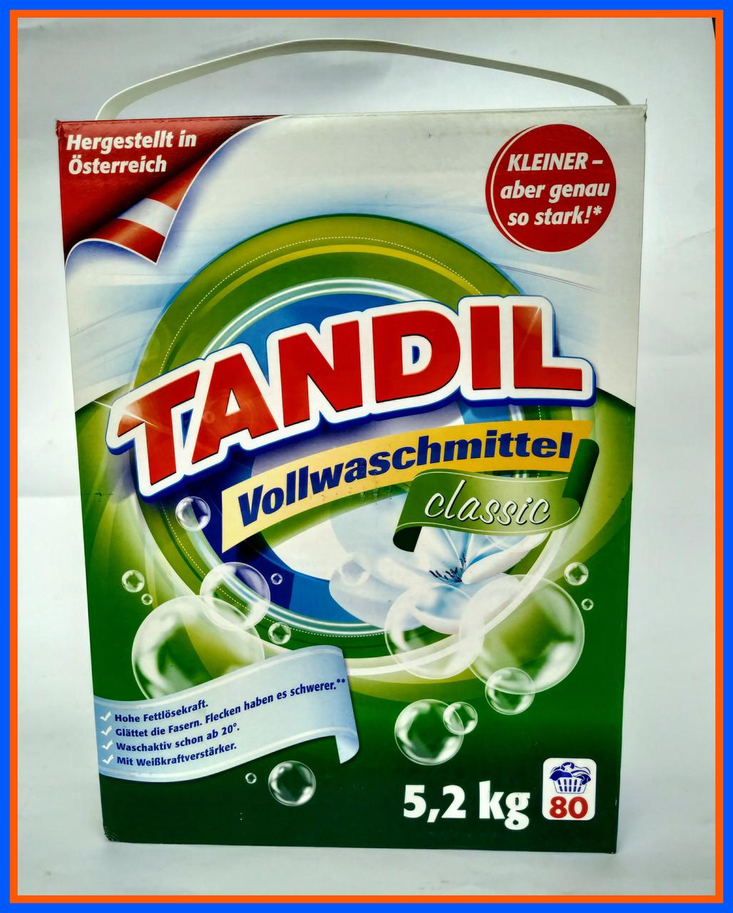Пральний порошок для білого Тандил - Tandil 5,2 kg/80 прань
