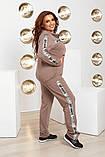 Спортивний костюм двійка кофта на блискавці і штани з лампасами розмір батал: 52-54, 56-58, 60-62, фото 8