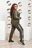 Спортивний костюм двійка кофта на блискавці і штани з лампасами розмір батал: 52-54, 56-58, 60-62, фото 3