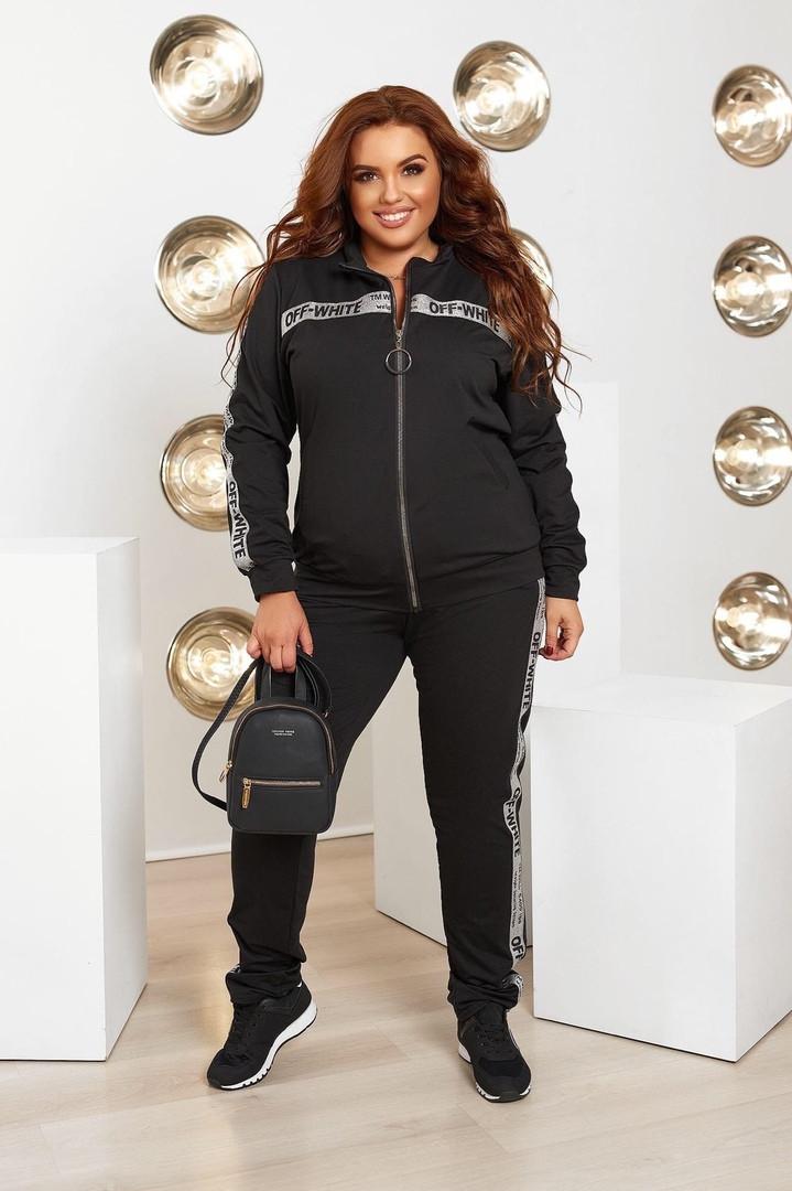 Спортивний костюм двійка кофта на блискавці і штани з лампасами розмір батал: 52-54, 56-58, 60-62