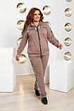 Спортивний костюм двійка кофта на блискавці і штани з лампасами розмір батал: 52-54, 56-58, 60-62, фото 2