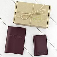Подарунковий набір №4: обкладинка на паспорт + обкладинка документи (бордовий), фото 1