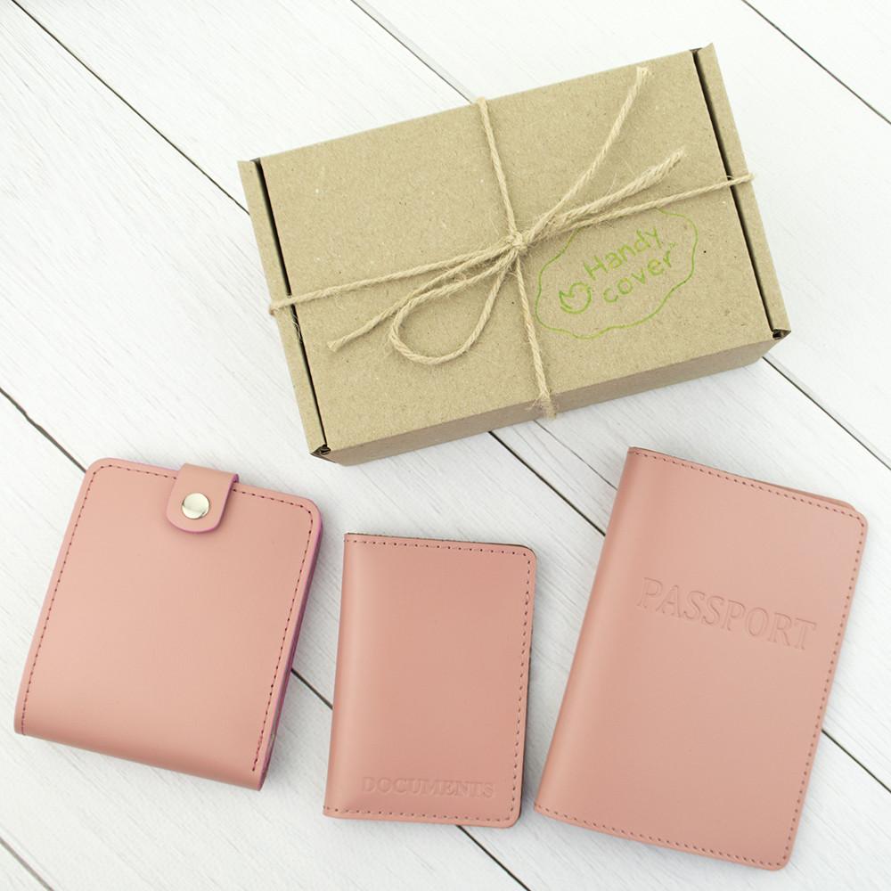 Подарочный набор №5: обложка на паспорт + обложка на документы + портмоне П1 (нежно-розовый)
