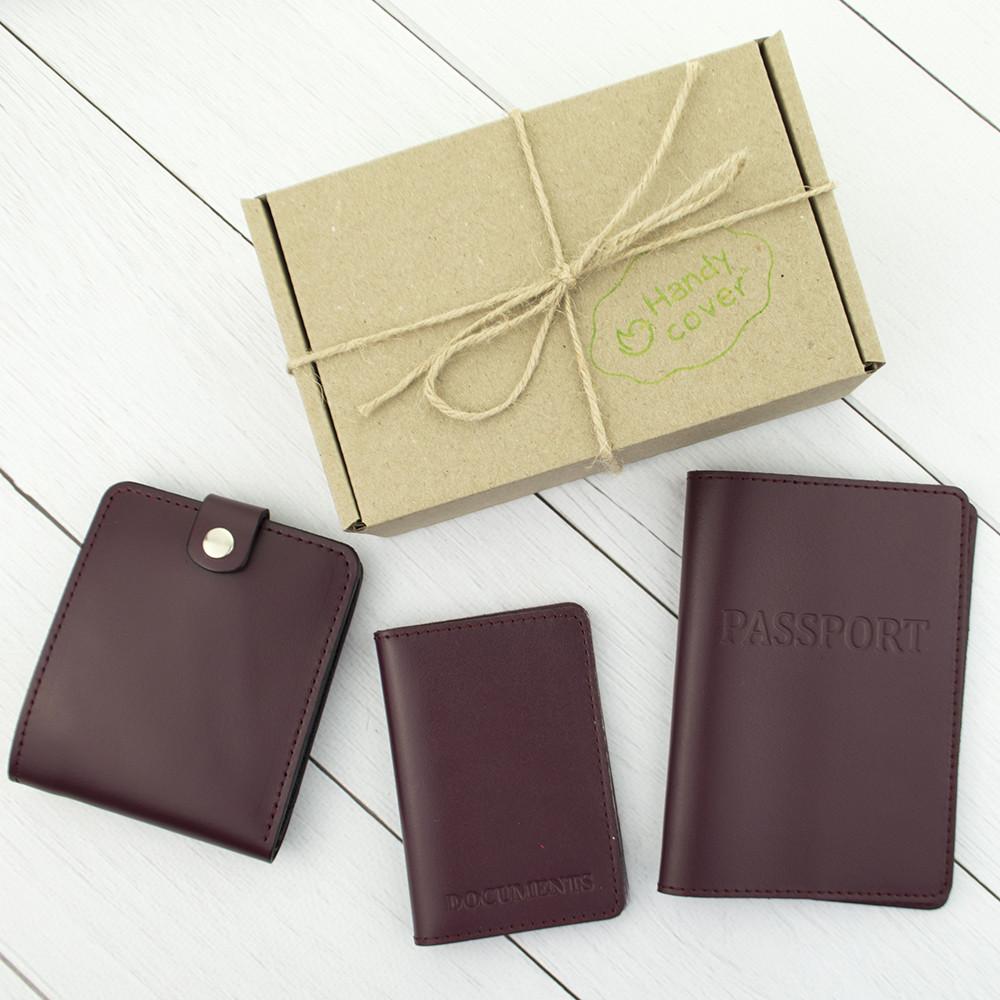 Подарочный набор №5: обложка на паспорт + обложка на документы + портмоне П1 (бордовый)