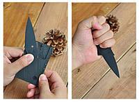 Нож кредитка CardSharp оптом, фото 1