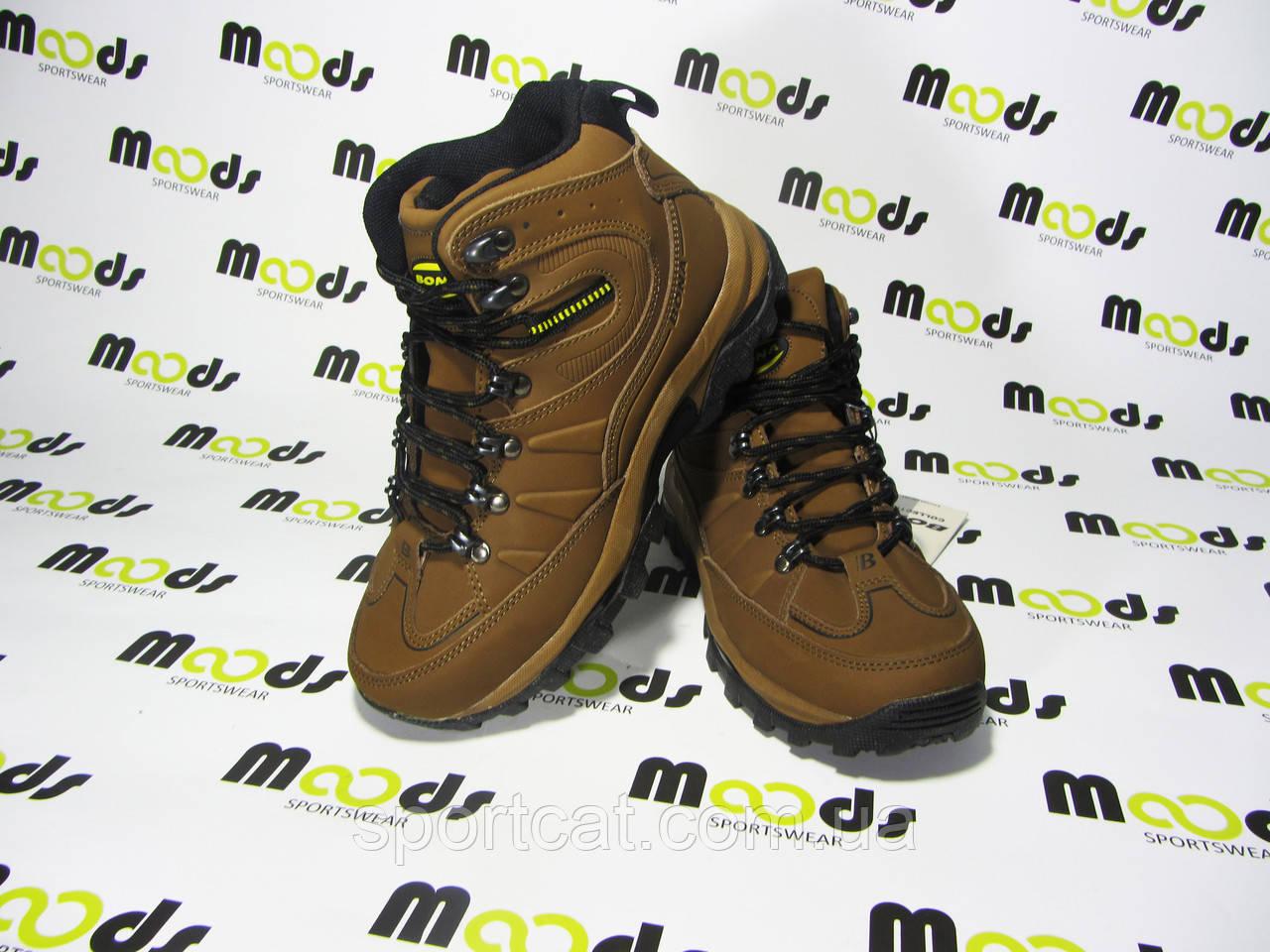 Ботинки женские Bona коричневые