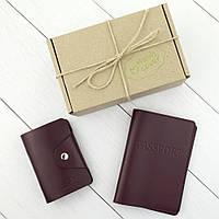 Подарочный набор №6: обложка на паспорт + картхолдер (бордовый), фото 1