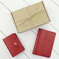 Подарунковий набір №6: обкладинка на паспорт + картхолдер (червоний), фото 1