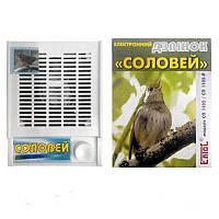 Электрический звонок СОЛОВЕЙ с регулятором громкости птичья трель