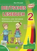 Книга для читання німецькою мовою. 2 кл.до підр. Бориско Н.