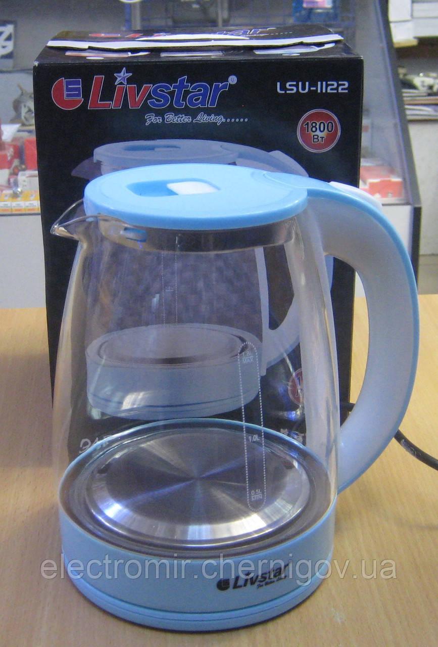 Чайник электрический стеклянный Livstar LSU-1122 1.8 л 1800W (голубой)