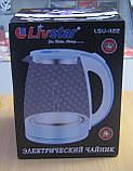 Чайник электрический стеклянный Livstar LSU-1122 1.8 л 1800W (голубой), фото 2