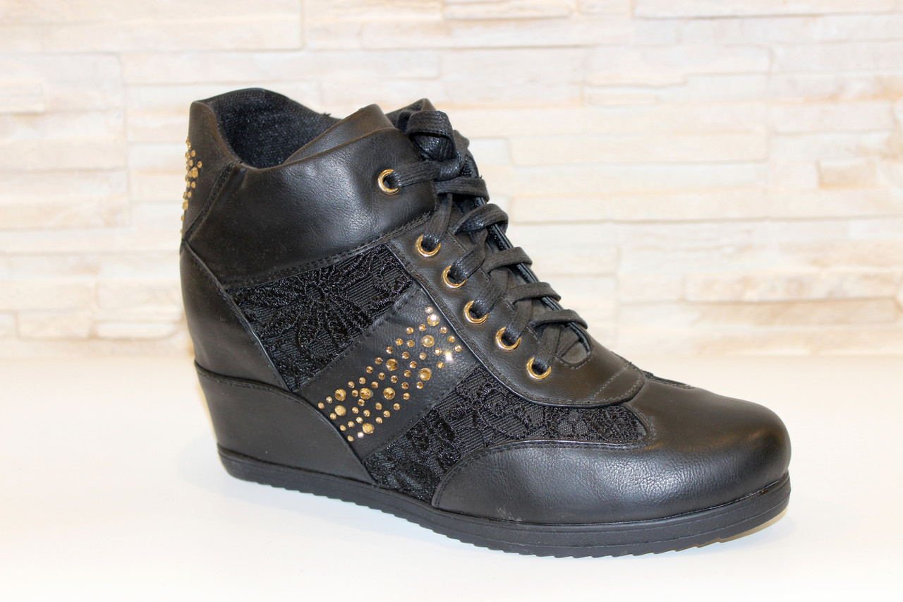 Ботиночки  сникерсы женские черные Д246