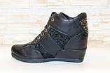 Ботиночки  сникерсы женские черные Д246, фото 2