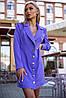 Платье-жакет 102R080 цвет Сиреневый, фото 4