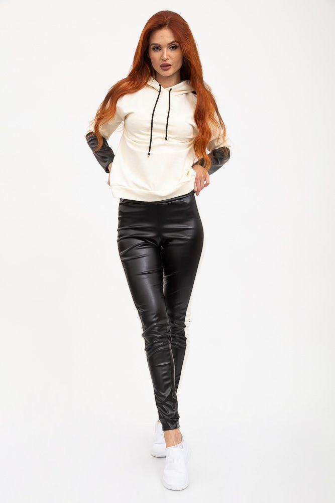 Костюм женский 119R611 цвет Молочно-черный