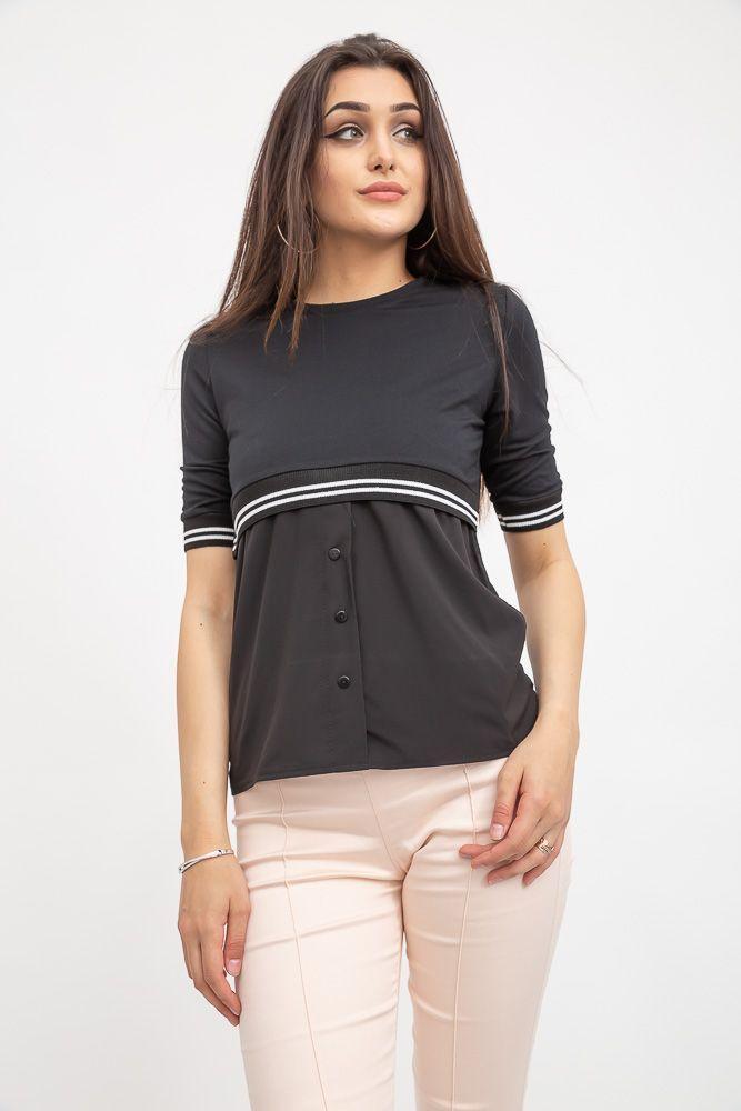 Блуза женская 119R163 цвет Черный