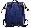 Рюкзак для мам, женский, городской, 7 цветов, фото 6