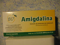 Витамин В 17, лаетрил , амигдалин 10флаконов* 3 грамма