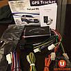 Самый профессиональный GPS-трекер 2020 - SinoTrack ST-908 Original Блокировка двигателя, микрофон, кнопка SOS, фото 8