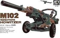 """Сборная модель  """"M102 105m/m HOWITZER """""""