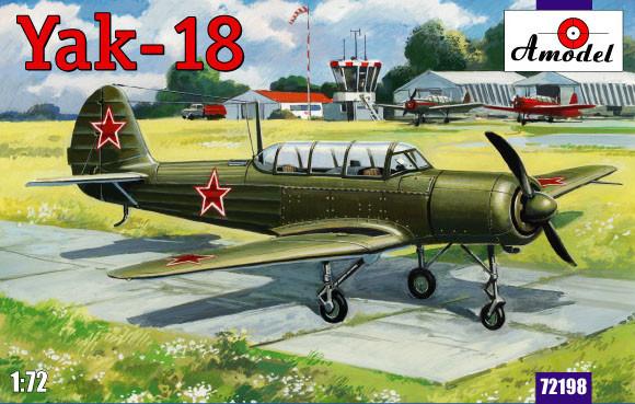 "Сборная модель ""Яковлев Як-18 M-12"""