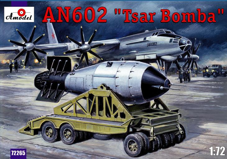 "Сборная модель ""AN602 ""Tsar Bomba"""""