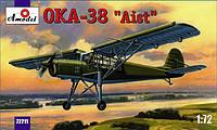 """Сборная модель """"Антонов ОКА-38 'Аист'"""""""