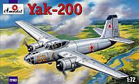 """Сборная модель """"Учебно-тренировочный самолет Як-200"""""""
