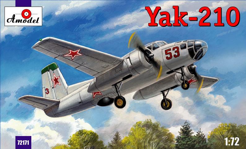 """Сборная модель """"Учебно-тренировочный самолет Як-210"""""""