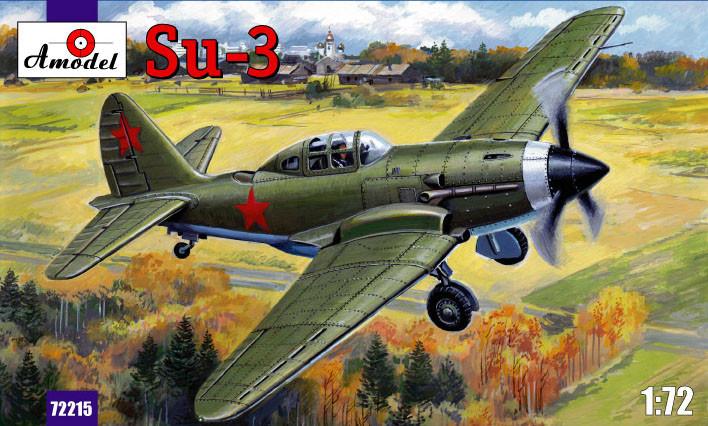 """Сборная модель """"Истребитель Су-3 Сухой (Sukhoi)"""""""