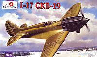 """Сборная модель """"Пластиковая модель самолета Поликарпов И-17 СКВ-19"""""""