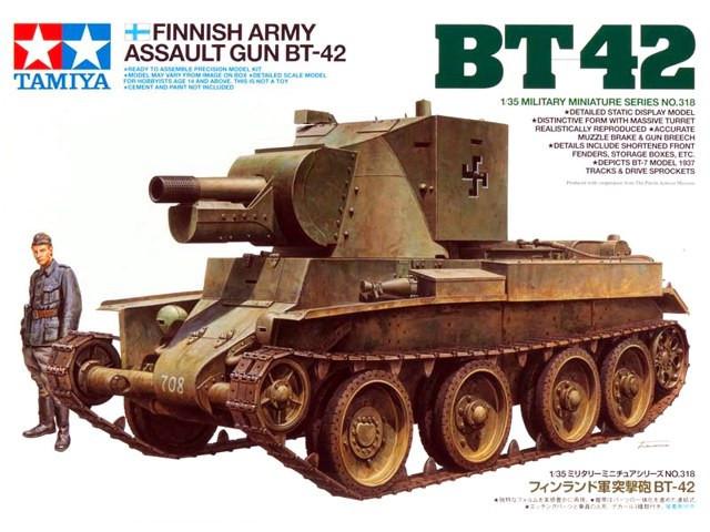 """Сборная модель  """"Финская трофейная версия BT-42 """""""