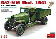 """Сборная модель """"Грузовик ГАЗ-ММ, образца 1941г."""""""