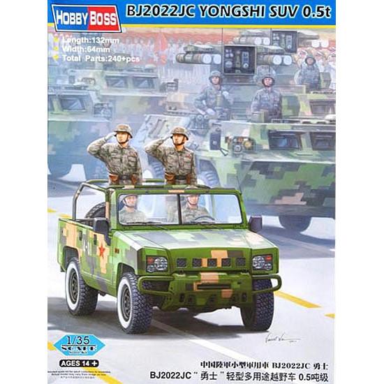 """Сборная модель """"Модель машина BJ2022JC Yong Shi"""""""