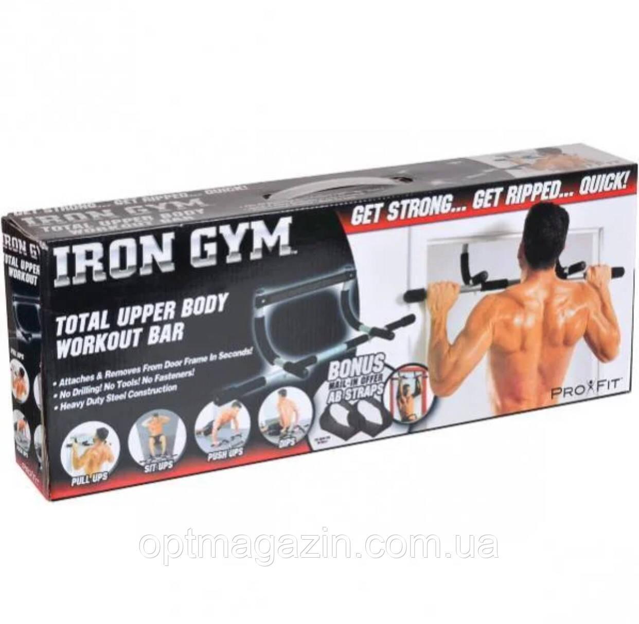 Турнік-тренажер для дому Iron Gym 3 в 1