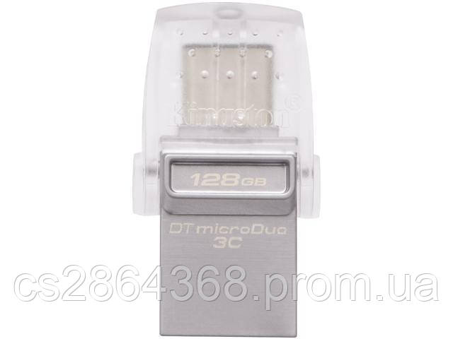 Флеш-накопичувач Kingston USB3.1 Gen 1/USB Type-C DataTraveler MicroDuo 3C 128GB Silver (DTDUO3C/128GB)