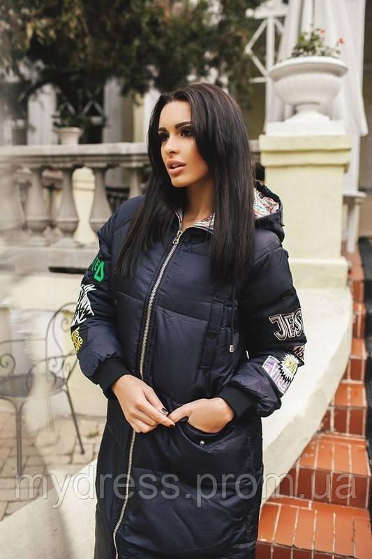 Куртка зимняя BABES - MY DRESS SHOP стильная одежда от лучших  производителей в Харькове 0835ea0e32c