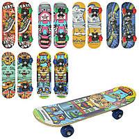 Скейтборд детский Profi MS 0324-1